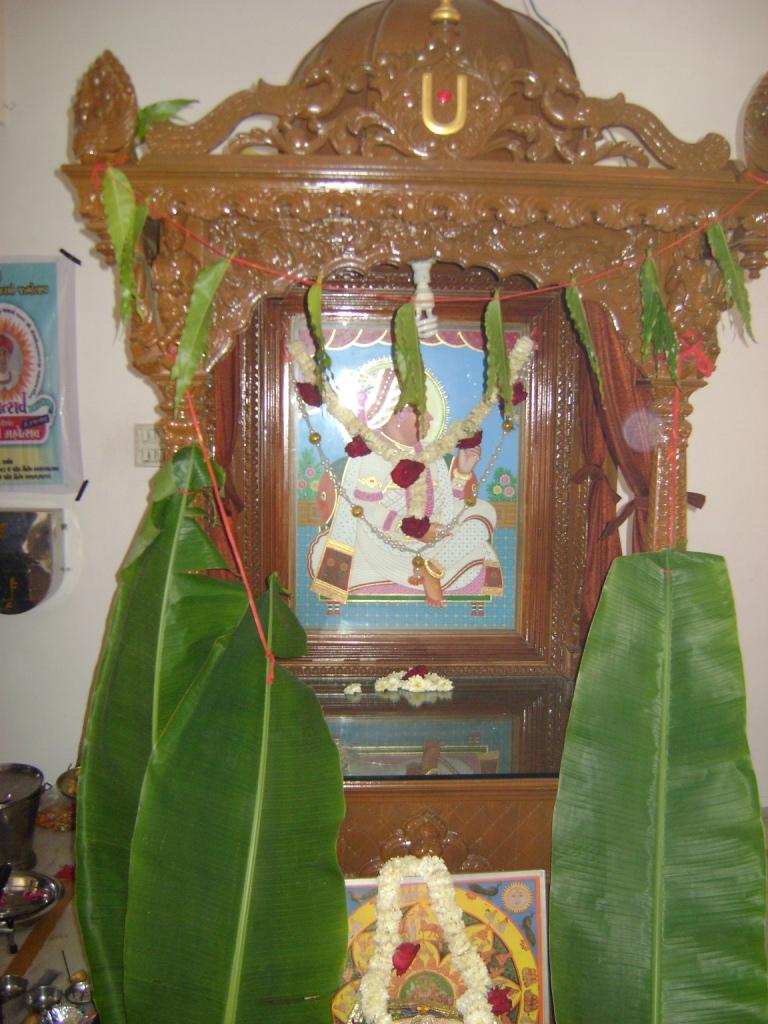 Mahapooja